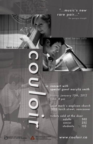 couloir in concert A
