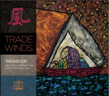 Tiresias - Trade Winds